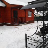 Загородный дом Снегири