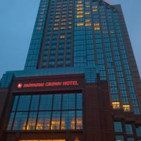HaiWaiHai Crown Hotel - Formerly Crowne Plaza Hangzhou Grand Canal