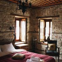 Old Inn Opens in new window