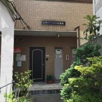 City Heights Toyonaka