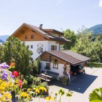 Haus Ploner - Pichlerhof