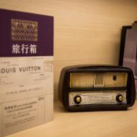 Atour Hotel South Hushu Road, Hangzhou - Promo Code Details