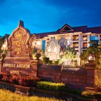Empress Angkor Resort and Spa