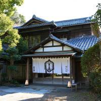 KITAYA Ryokan -Cultural Heritage Inn