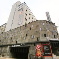 Hotel Form