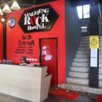 Vangvieng Rock Backpacker Hostel