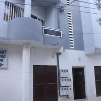 Residence OUEST FOIRE KHANDAR Accueil