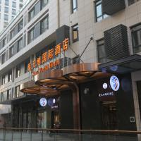 Star World International Hotel, Beijing - Promo Code Details