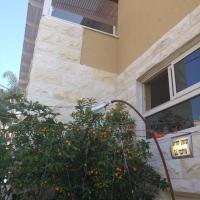 Israeli Home