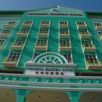 Formosa Garden Hotel
