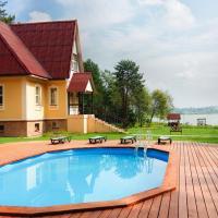 Health Resort and Eco-Hotel Vselug