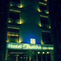 Hotel Bhabha Kingstone