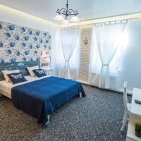 Central Hotel, Lviv - Promo Code Details