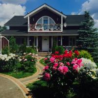 Country House Zimnaya Skazka