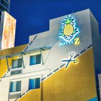 스테이파인애플 앳 호텔 Z