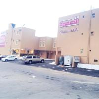 Nuzl Alsafwa Furnished Apartments - Families Only