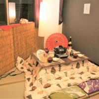 COZY ROOM Japanese modern