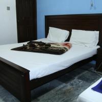 Hotel Al Hamrah Inn