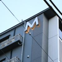 Hotel Ms Est Shijo Karasuma