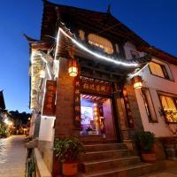 Qichi Inn