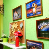 New hostel Sochi - Promo Code Details