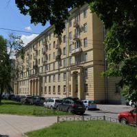 Cozy Apartment Park Pobedy