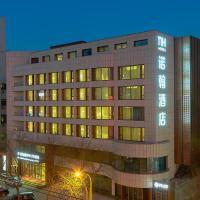 NH Shijiazhuang Financial Center Hotel