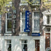 Family Hotel Kooyk, Amsterdam - Promo Code Details