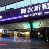 Mai Hotel - Nanjing Road