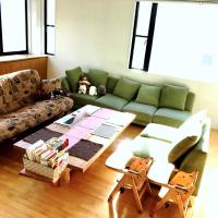 Tokyo Machida Relaxable Shared House