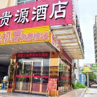 Guangzhou Guiyuan Hotel