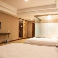 Ge'er Lidu Hotel