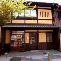 Asanoha-an