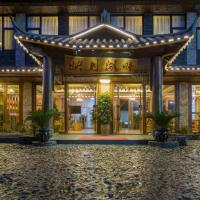 Yingyue Lakeside Boutique Hotel Lijiang
