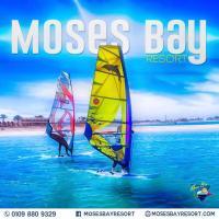 Moses Bay Resort