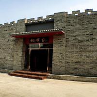 Tong Que Tai Boutique Hotel