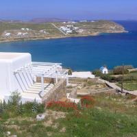Villa Bizoux Mykonos