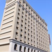Fushin Hotel - Tainan