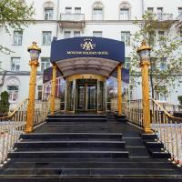 Moscow Holiday Hotel - Promo Code Details