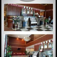 Arook Alzahab Almakkeyah Hotel