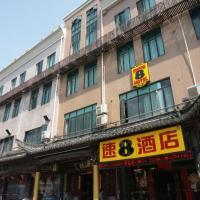 Super 8 Songjiang University City New Songjiang Road