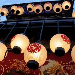Ichinomiya 11 hotels