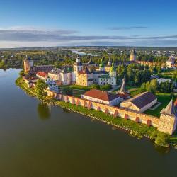 Kirillov 21 hotels