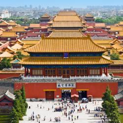 Peking 1614 hotelů