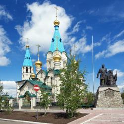 Blagoveshchensk 162 hotels