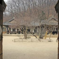 Suwon 4 homestays