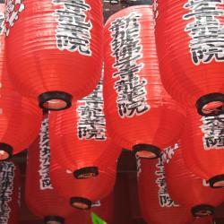 Gifu 31 hotels