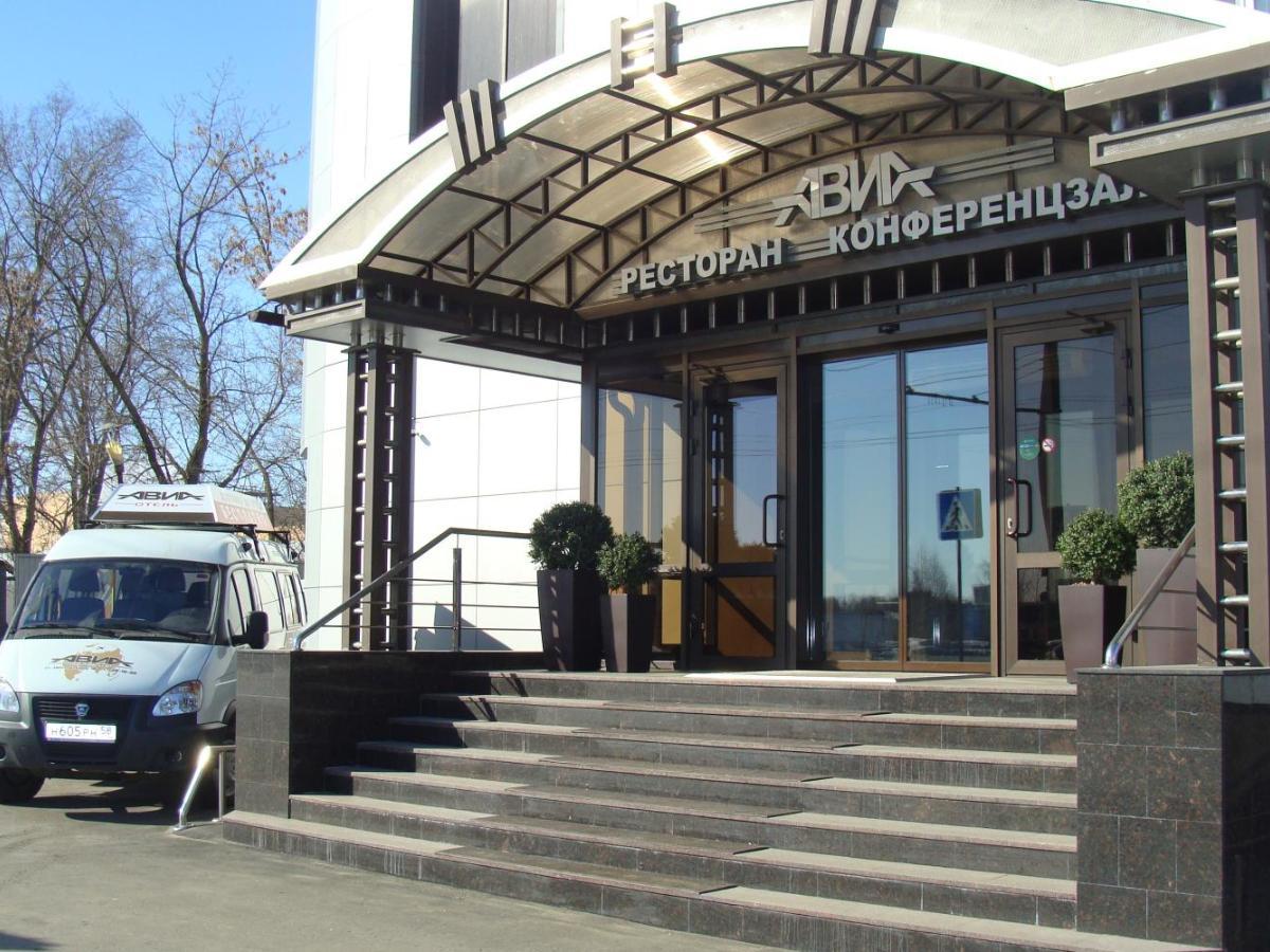 336 Verified Hotel Reviews of Hotel Avia | Booking.com