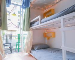 Supe Hostel