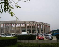 Xi'an International Conference Center Qujiang Hotel